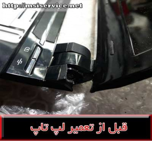 frame msi x760dx - کاور لپ تاپ ایکس 760