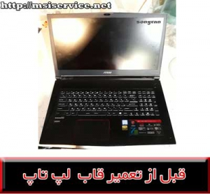 frame MSI GS73VR 7RF STEALTH PRO-MSI GS73VR 7RF STEALTH PRO cover