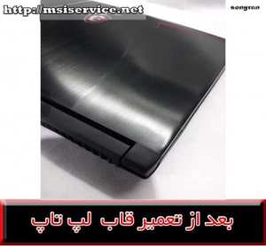 frame msi ge63vr 7re-msi ge63vr 7re cover